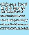 Mini Zhong te Advertisement Font-Simplified Chinese