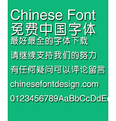 Permalink to Microsoft Zhong yuan Font-Traditional Chinese