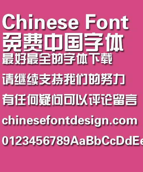 Mini Zong yi Font Simplified Chinese Mini Zong yi Font Simplified Chinese Simplified Chinese Font