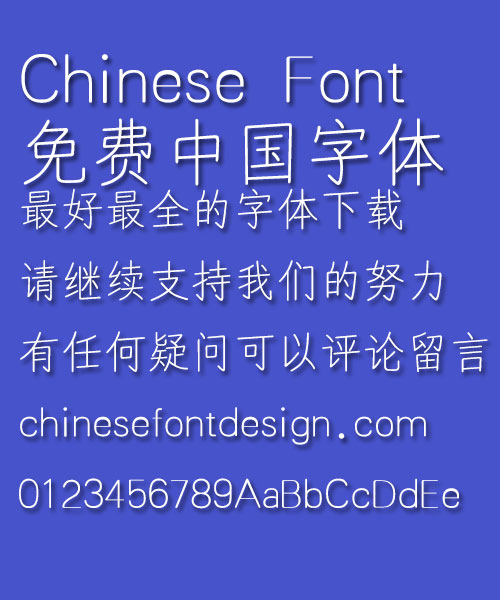 Mini jia shu Font-Simplified Chinese