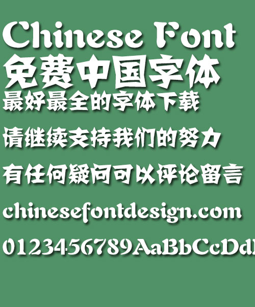 Mini paper-cut Font-Simplified Chinese