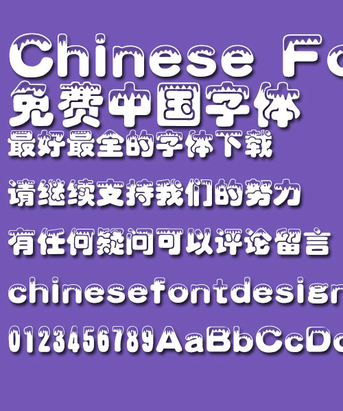 Mini peaks Font-Simplified Chinese
