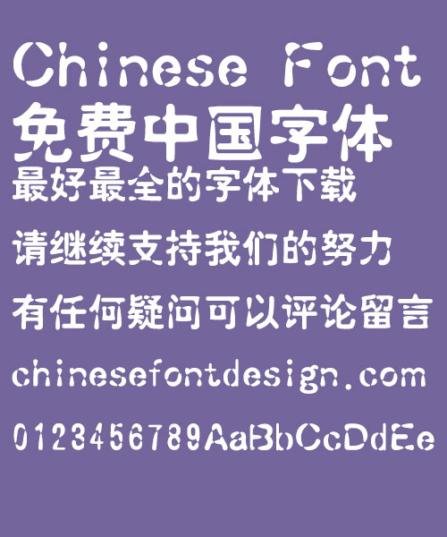 Mini water-drop Font-Simplified Chinese