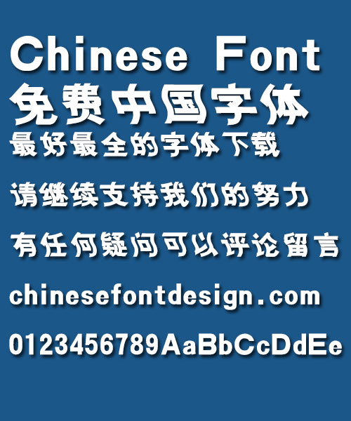 Mini water wave Font Simplified Chinese Mini water wave Font Simplified Chinese Simplified Chinese Font