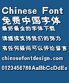 Mini water wave Font-Simplified Chinese