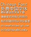 Qing yuan Deng kuan Font-Simplified Chinese