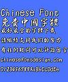 Ri wen Mao bi xing shu Font-Traditional Chinese