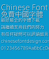 Ri xi Xian ti Font-Traditional Chinese