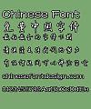Shu ti Fang Xue chun Font-Simplified Chinese