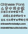 Shu ti Fang Ying bi Xing shu Font-Simplified Chinese