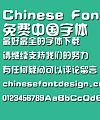 Su xin shi luan shi ti Font-Simplified Chinese