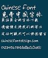 Su xin shi mouse Xing shu Font-Simplified Chinese