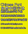 Subtitle Hei ti Font-Simplified Chinese