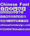 Wang han zong Chao hei Qiao pi Animal Font-Traditional Chinese
