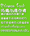 Wang han zong Ku li Hai bao Font-Traditional Chinese