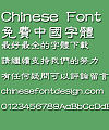 Wang han zong Zhong Clerical script Font-Traditional Chinese