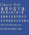 Wang han zong Zhong yao Song Font-Simplified Chinese