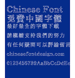 Permalink to Wen ding Bamboo Font-Traditional Chinese