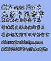 Wen ding Whose Font-Simplified Chinese