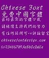 Wen ding Zhong xing shu Font-Traditional Chinese