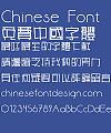 Ya fang Mei gong Font-Traditional Chinese