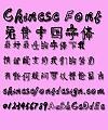 Ye GenYou Ao yun Font- Simplified Chinese