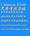 Ye GenYou Dao feng Hei cao Font-Simplified Chinese