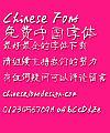 Ye GenYou Fei zhu liu Shou xie Font-Simplified Chinese
