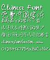 Ye GenYou Ji feng Cao shu Font-Simplified Chinese