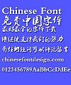 Ye GenYou Mao bi Xing shu Font-Simplified Chinese