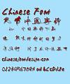 Ye GenYou Qian ming Font- Simplified Chinese