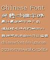 Ye GenYou Shen gong ti Font-Simplified Chinese