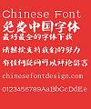 Ye GenYou Te kai Font-Simplified Chinese