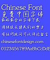 Zhao Jiu Jiang Pen Xing shu Font-Simplified Chinese