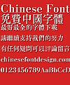 Zhe jiang Min jian shu ke Font-Traditional Chinese
