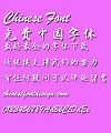 Zhong Ji duan ning Xing shu Font-Simplified Chinese