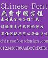 Zhong shan Xing shu Font-Traditional Chinese