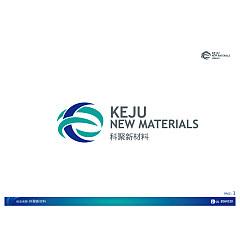 Permalink to China Logo design-Font design(33)