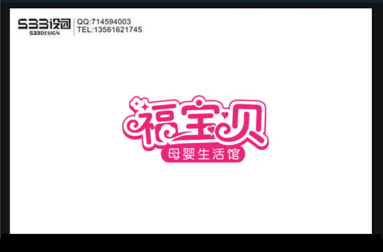 50ffad1a0a911 China Logo design Font design(28) China Logo design