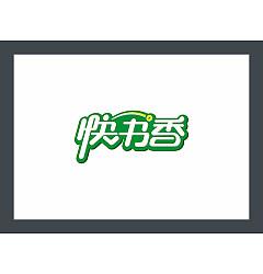 Permalink to China Logo design-Font design(27)