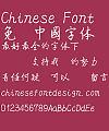 Ba da Shan ren Font-Simplified Chinese