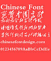 Cao tan zhai MAO zedong Font-Traditional Chinese