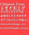 Cao tan zhai MAO zedong Font-Traditional Chinese