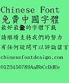 Chao yan ze Biao zhun Kai ti Font-Traditional Chinese