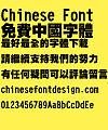 Chao yan ze Chao hei ti Font-Traditional Chinese