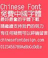 Chao yan ze Cu hei ti Font-Traditional Chinese