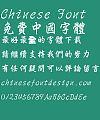 Chao yan ze Cu xing kai Font-Traditional Chinese