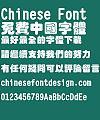 Chao yan ze Die yuan ti Font-Traditional Chinese