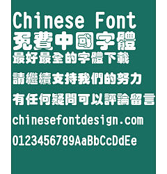 Permalink to Chao yan ze Die yuan ti Font-Traditional Chinese