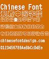 Chao yan ze Kong die yuan Font-Traditional Chinese